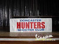 DONCASTER   HUNTERS   39TH ANNIVERSARY  2009